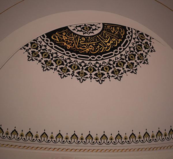 Aynur Çepni Camii