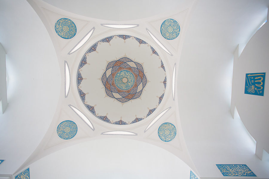 İbrahim Sancak Camii