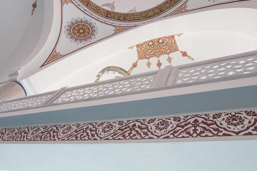 Aziz Bayraktar Camii