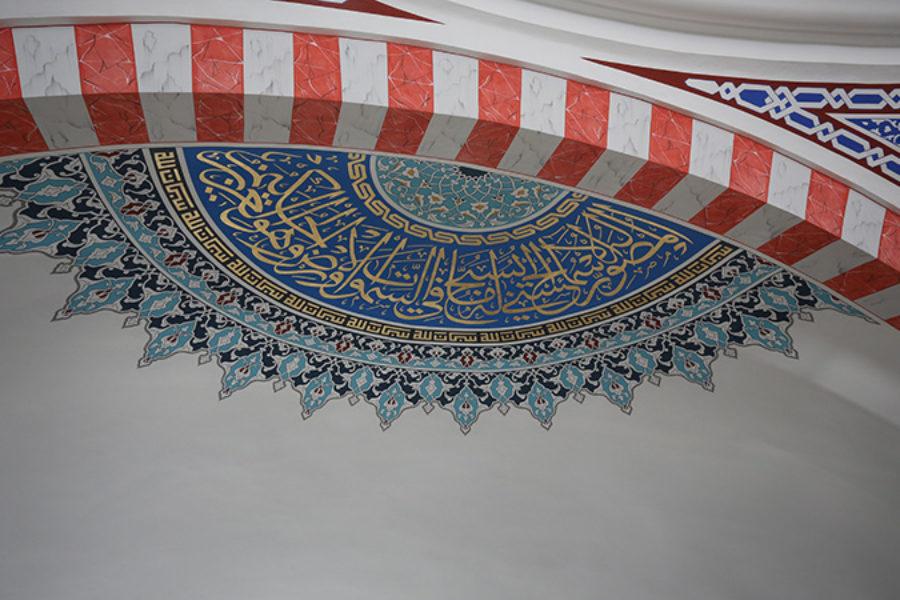 Emlak Konut Başakşehir Camii