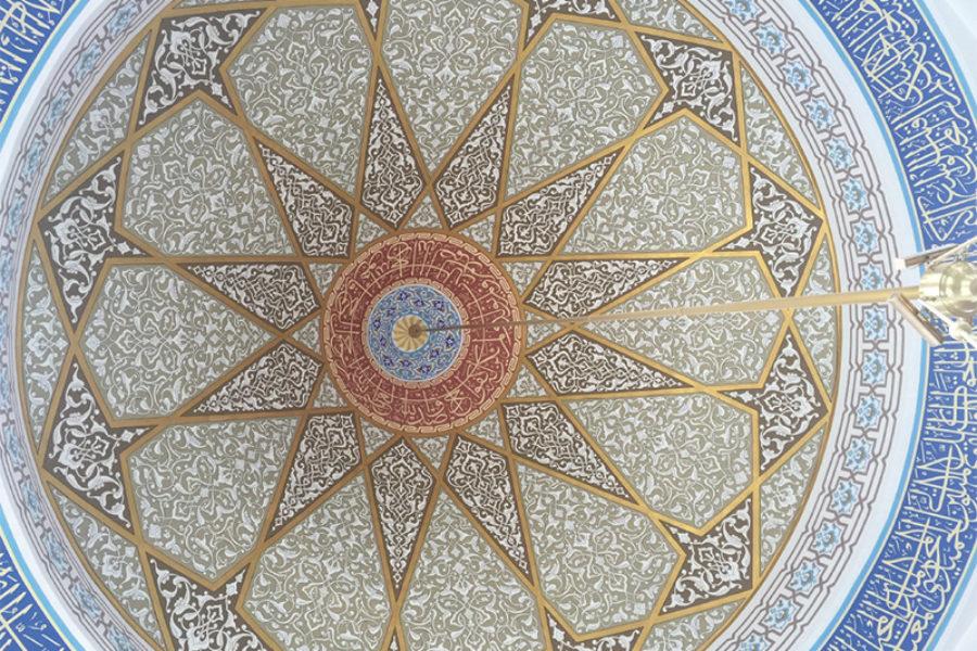 Ahlat Kalender Camii