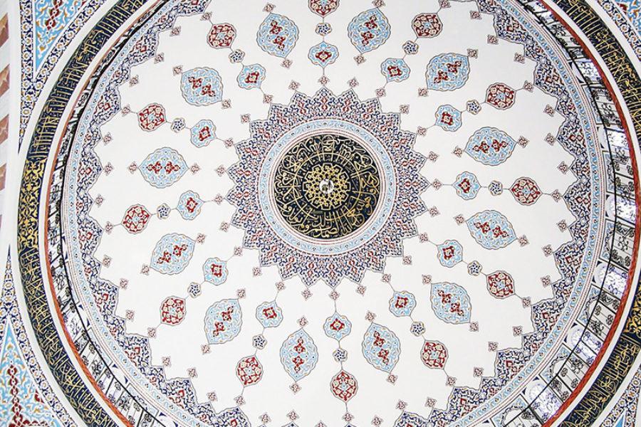 Makka Abudabi Camii
