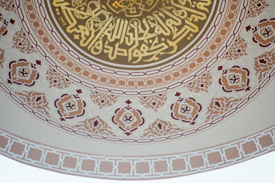 Boğazköy Merkez Camii
