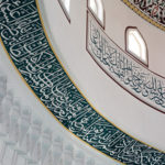 Amine Hatun Camii