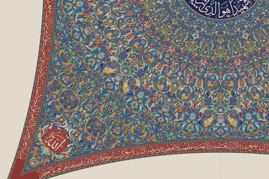Avcılar Ulu Camii
